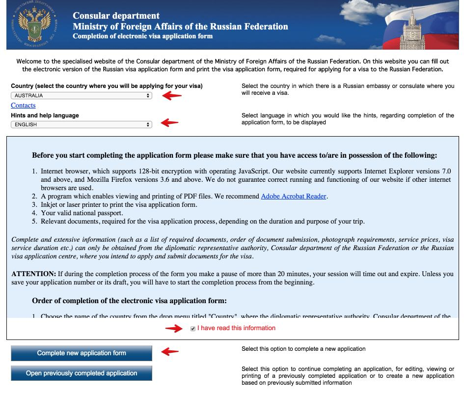 Visa Russia from Australia - Completion of electronic visa application form 1