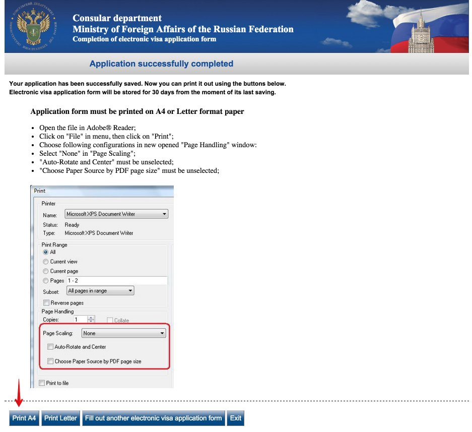 Visa Russia from Australia - Completion of electronic visa application form 14