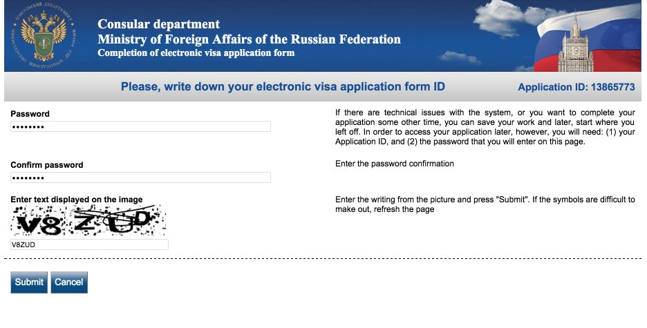 Visa Russia from Australia - Completion of electronic visa application form 2