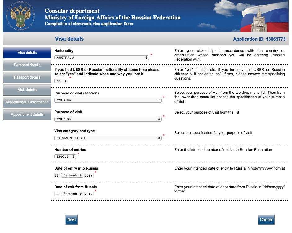 Visa Russia from Australia - Completion of electronic visa application form 4