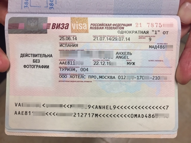 How to obtain a Russian Visa in an easy and cost-effective way in 2019