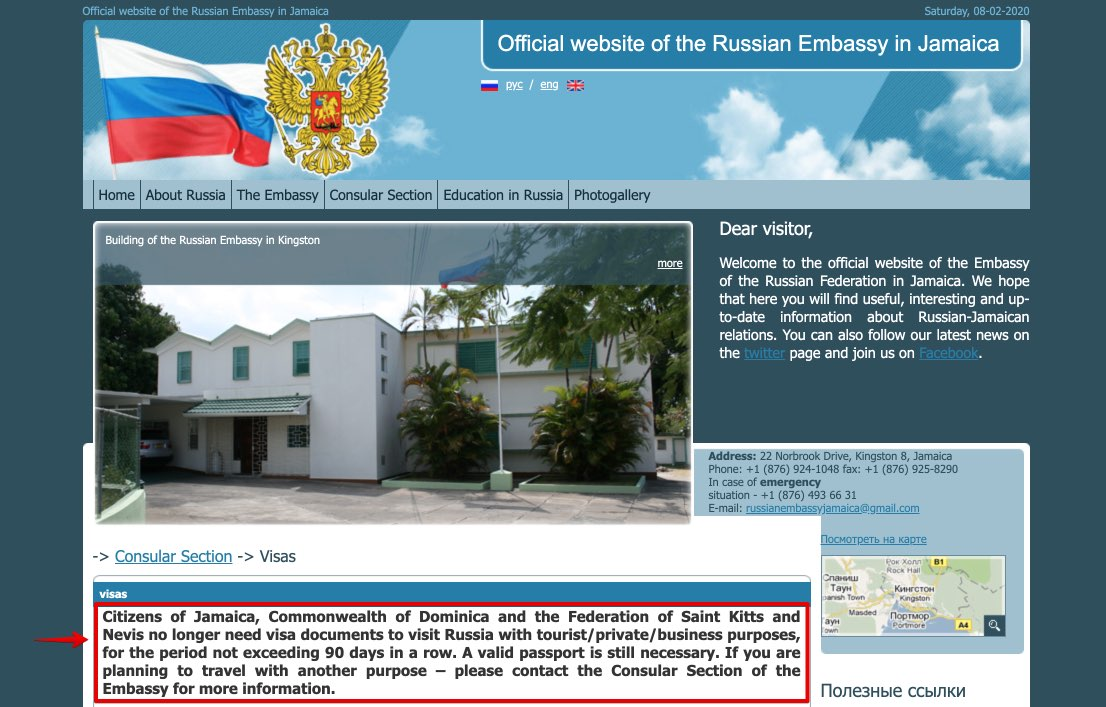 Embassy-of-the-Russian-Federation-in-Jamaica