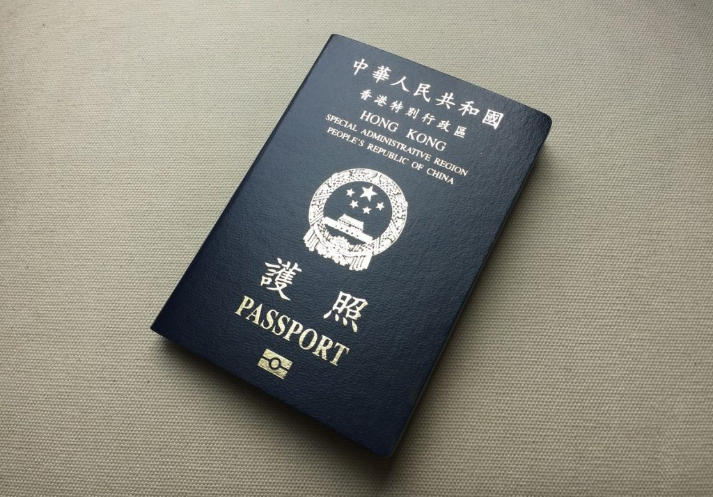 Russian-visa-for-citizens-of-Hong-Kong - Hong Kong Passport